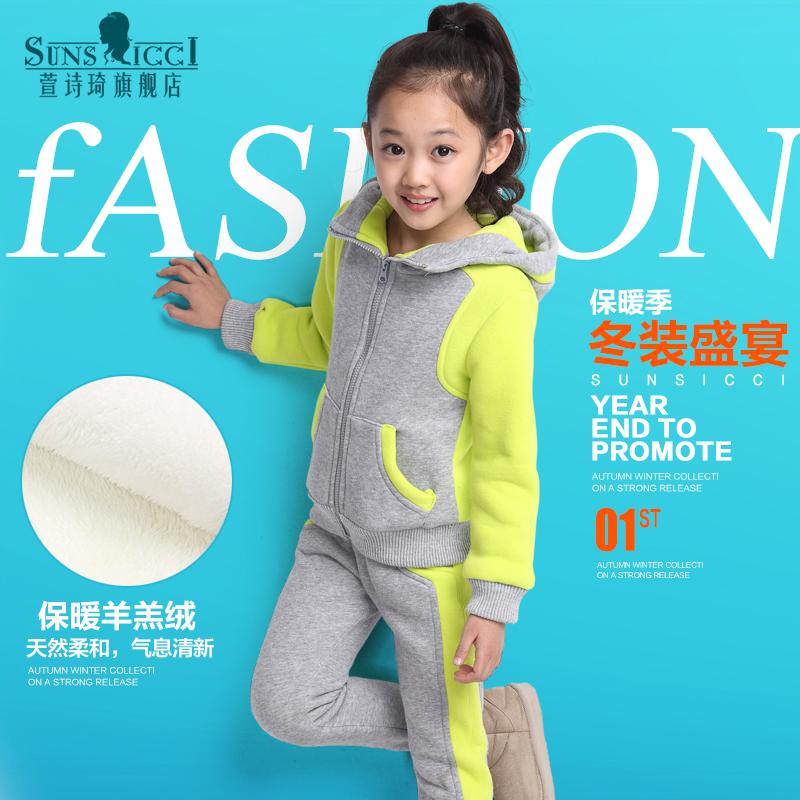 童装女童秋冬装儿童卫衣加绒加厚女孩运动两件套装2015新款潮冬季