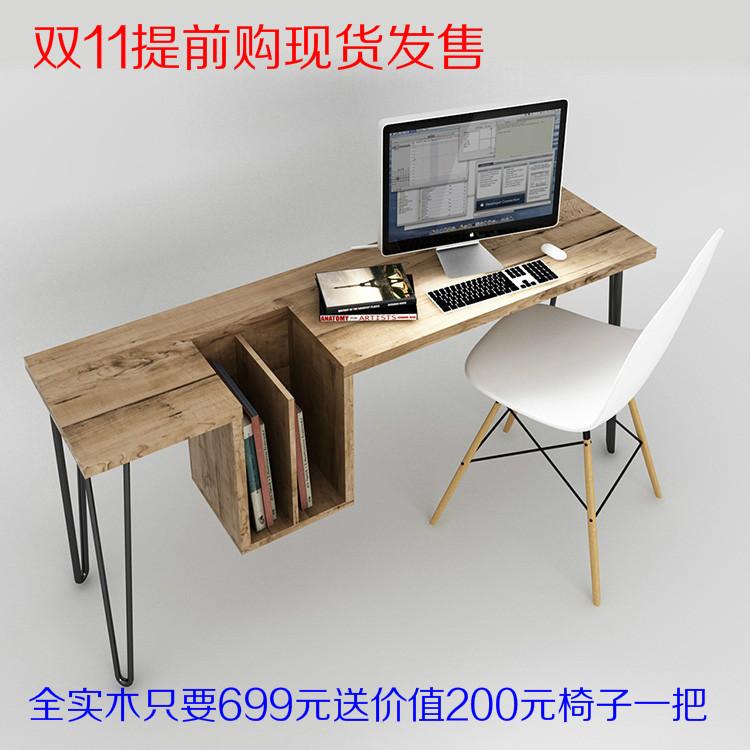 台式桌书桌简约书架宜家电脑桌带书柜实木