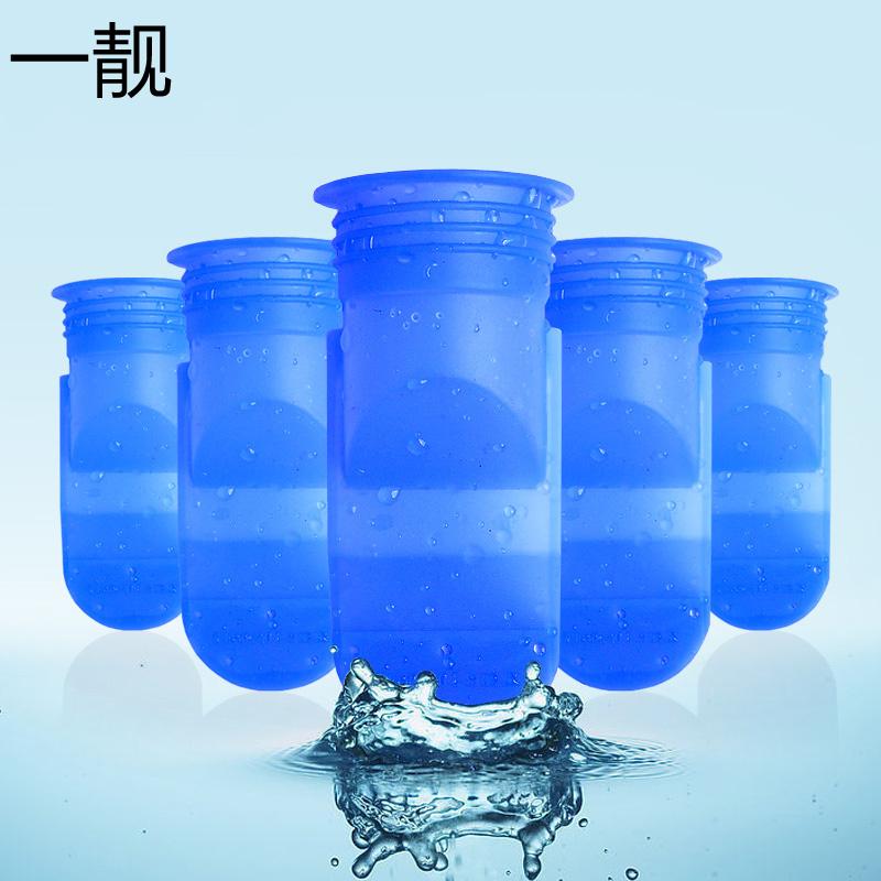 防臭地漏芯优质硅胶防臭芯防虫防菌防反水卫生间厨房下水道防臭芯