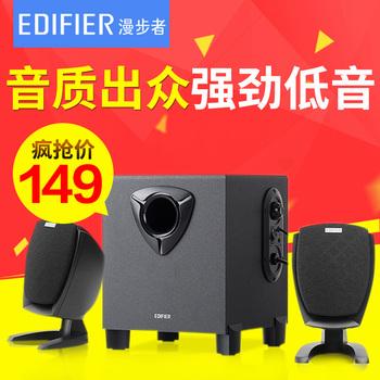 Edifier/漫步者 R103V音箱低音炮