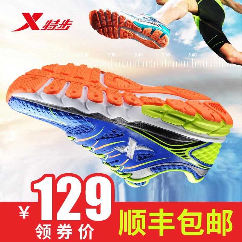 特步XUP男鞋跑步鞋运动鞋夏季