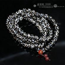 包邮 西藏天然三眼天珠玛瑙项链手链10mm108颗佛珠手串男女款