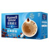 【天猫超市】麦斯威尔 经典原味三合一速溶咖啡 60条*13g 780g/盒