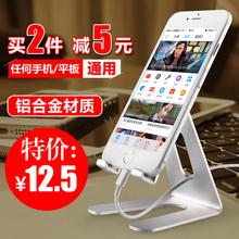 常见科技 懒人手机支架托桌面苹果IPAD平板充电底座小米华为配件