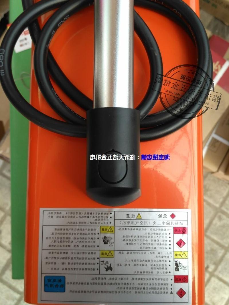 包邮华之凌200电焊机200点焊机两相电电焊机家用电焊机220V电焊机