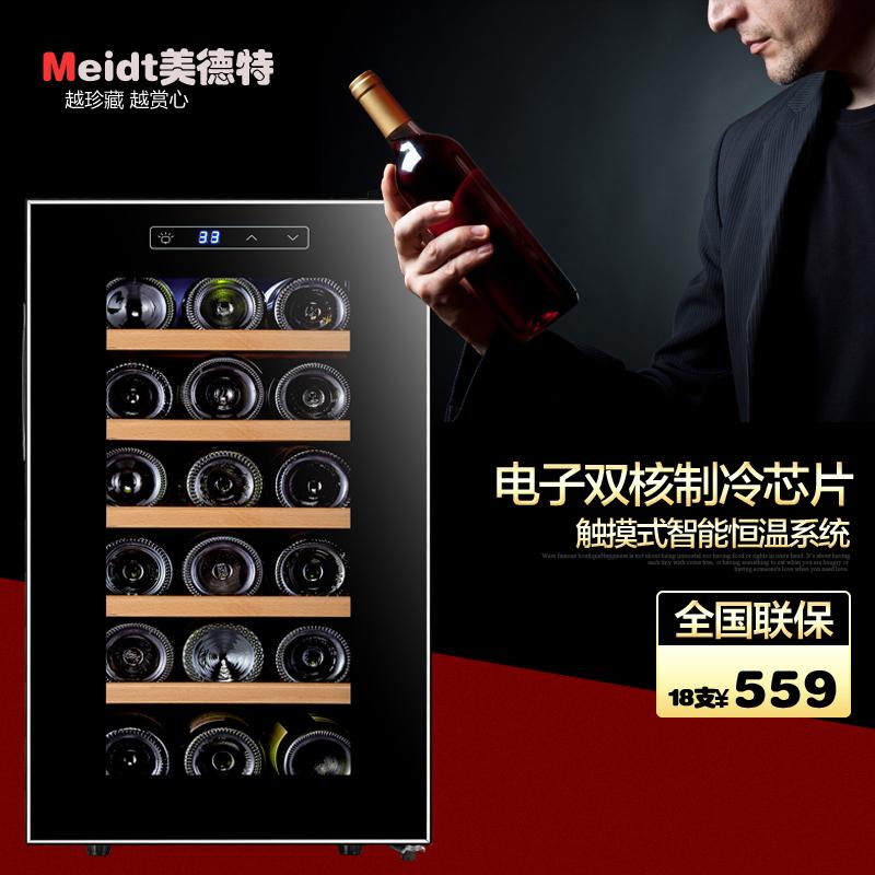 触摸屏茶叶冷藏柜风冷雪茄柜支装18电子恒温恒湿红酒柜家用冰吧