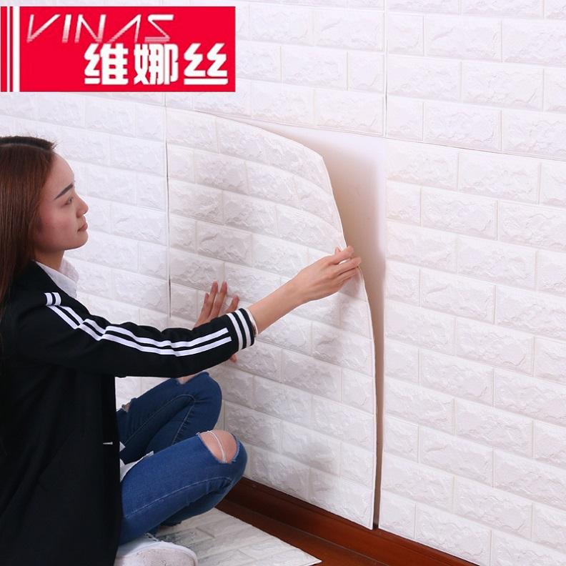 欧式3d立体墙贴客厅卧室装饰电视背景墙防水自粘墙纸