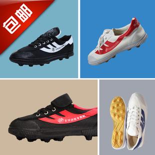 双星足球鞋碎钉男子足球鞋儿童足球鞋男女碎钉足球鞋训练球鞋男鞋