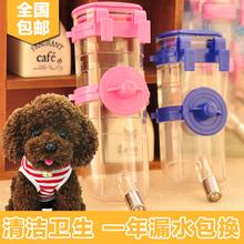 狗狗饮水器宠物饮水器 狗喝水器宠物挂式 狗水壶猫饮水机宠物用品