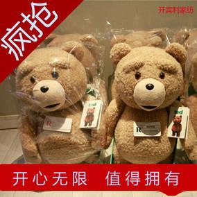 ted熊正版贱熊正品美国电影泰迪熊会说话泰迪熊七夕情人节礼物