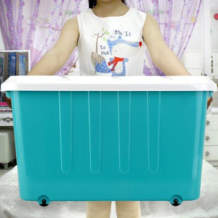 艾莱雅 收纳塑料中号衣物整理箱大容量