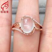 铂瑞莱18K玫瑰金 天然A货翡翠气质戒指 宝石镶嵌加工裸石定制加工