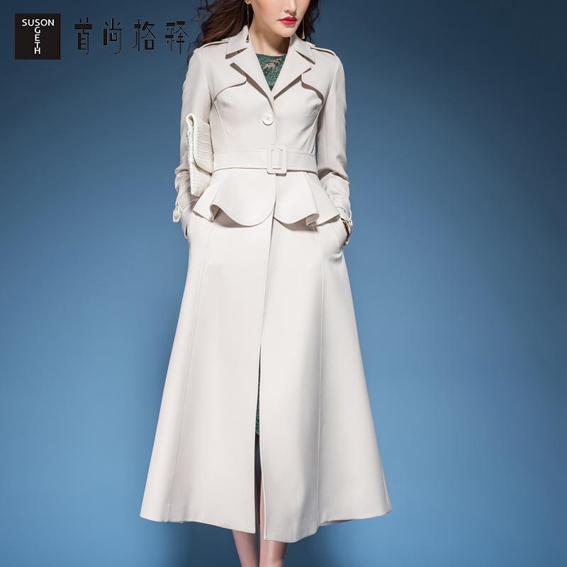 首尚格释2017春装新款女装修身百搭纯色中长款风衣外套FY-1431