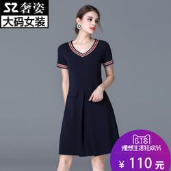 [新品促销]奢姿欧美大码女装2017夏季新款胖MM连衣裙拼接修身显瘦短袖A字裙
