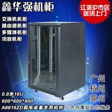 音响柜功放机柜 路由器机柜 16U弱电交换机机柜 网络机柜0.8米