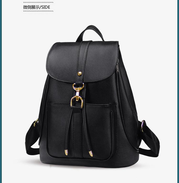 新款双肩包女包韩版pu皮学生书包休闲学院风潮流时尚女士包包背包