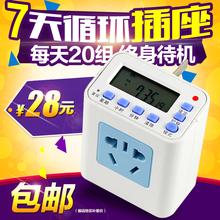 家用电动车时间控制器 循环插座 微电脑时控开关 定时器插座 D牌