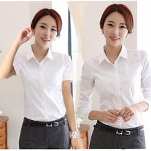 衬衣修身 白衬衫 女春夏新款 白短袖 衬衫 女士职业工装 OL通勤韩版 长袖