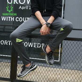 运动裤男长裤收口拉链束脚跑步裤