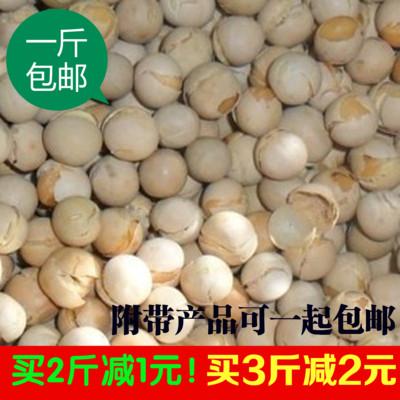湖南特产农家自制炒货香脆川豆芝麻豆子茶熟豌豆零食散称500g包邮