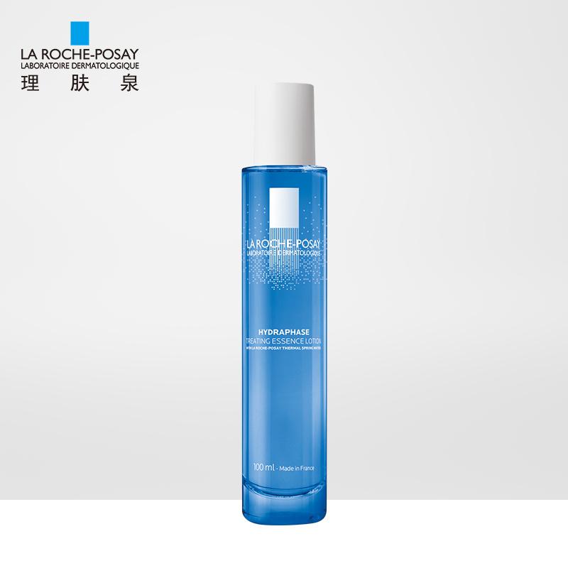【新品上市】理肤泉温泉活化保湿精华水100ml 补水保湿 舒缓肌肤