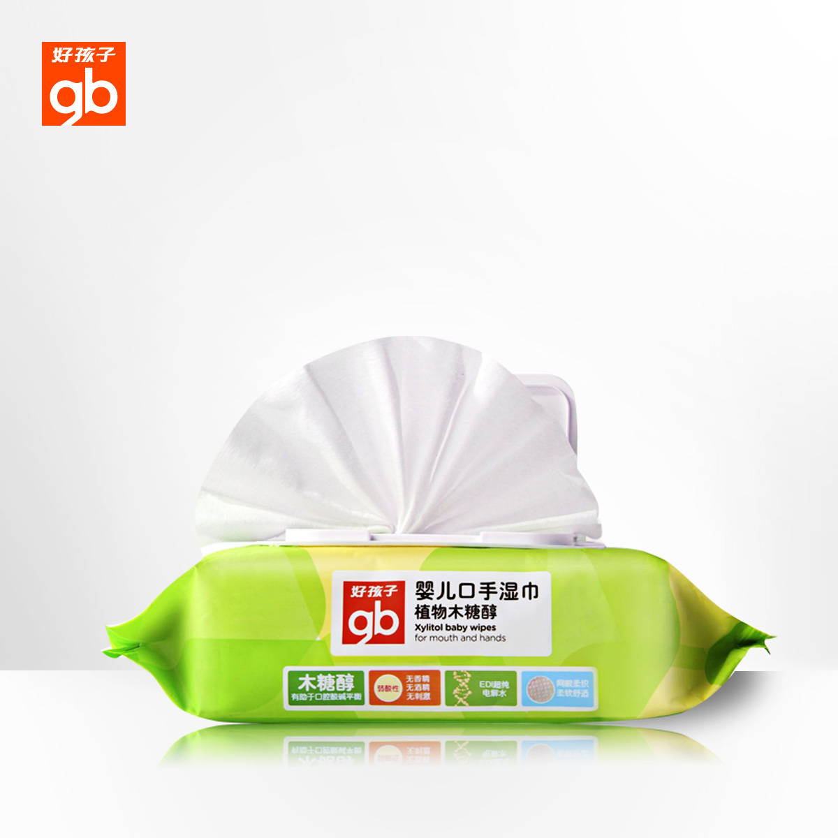 寶寶濕巾紙 紙巾木糖醇好孩子袋裝口手濕巾嬰兒植物