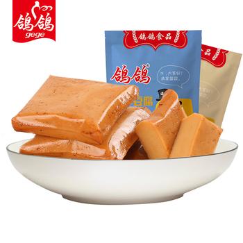 【鸽鸽_劲Q豆腐干159gX2包】休闲零食辣小吃不辣和麻辣味江西特产