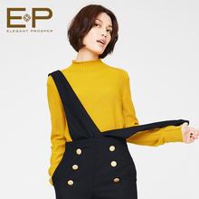 EP 雅莹2016冬季新品商场同款羊毛修身收腰长袖打底衫毛衣女9503a图片