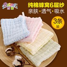 婴儿纱布口水巾新生儿毛巾洗脸巾宝宝纯棉手巾手帕小方巾蜂窝面巾