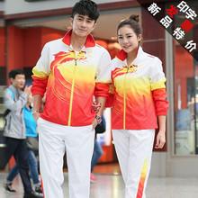 春秋男女款运动服套装中国队国家队奥运会龙服领奖服出场定做