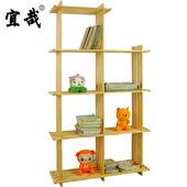 宜哉松木斜七格架书架实木层架无油漆书柜