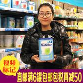 天天特价荷兰本土牛栏1段婴儿奶粉原装进口宝宝一段新生儿奶粉