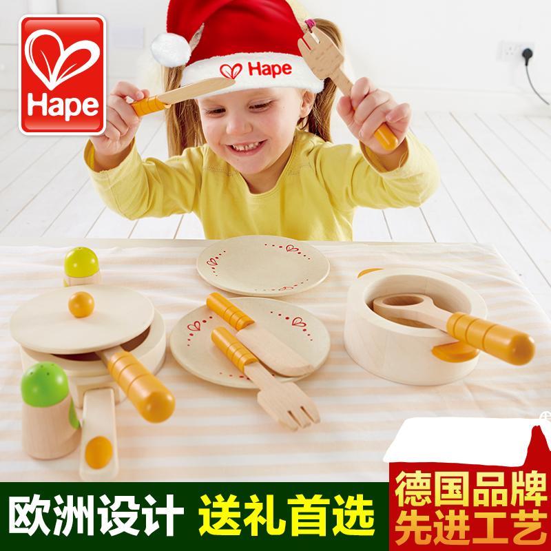 德国hape过家家玩具 厨房厨具配件套装 益智智力3岁以上宝宝儿童