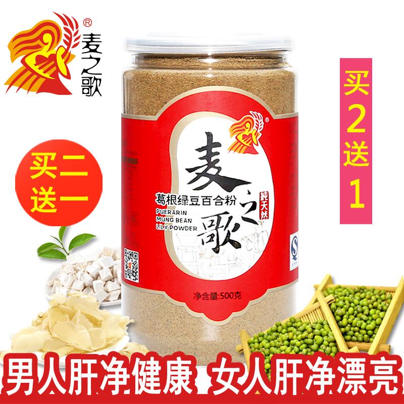 五谷[正品粉]沃佳评测五谷粉减肥丁家铺五谷粉瘦的快肚子松图片