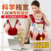 爱蓓优婴儿背带前抱式宝宝腰凳四季通用多功能夏季透气儿童坐单凳
