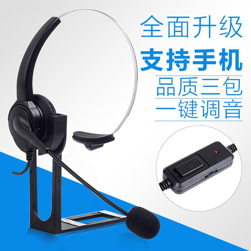 话筒话务员电脑耳机电话头戴式 杭普 电话耳麦 座机耳机