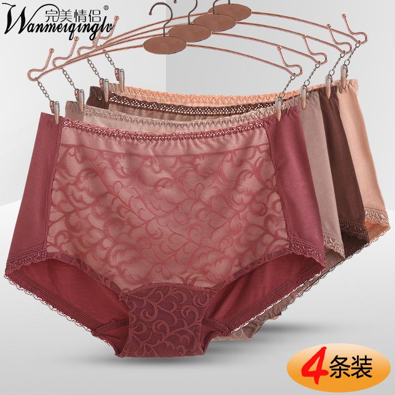三角裤收腹提臀大码中腰棉质 性感情侣蕾丝女士内裤完美