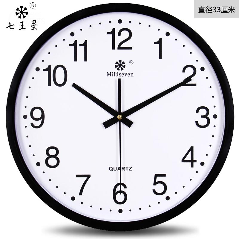 七王星14英寸时尚简约挂钟卧室客厅办公静音时钟挂表创意石英钟表