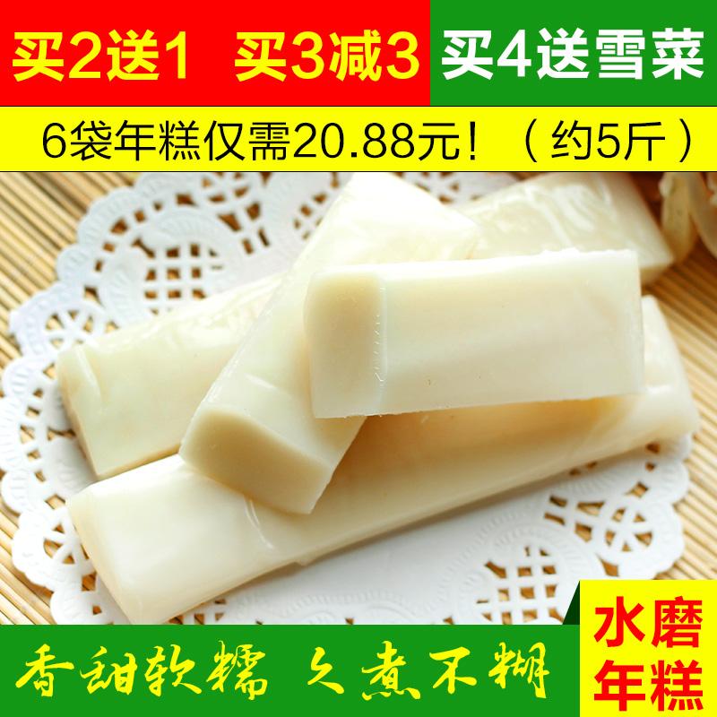 农家特产年糕条 宁波水磨年糕 炒白年糕 胜慈城年糕400g真空包邮