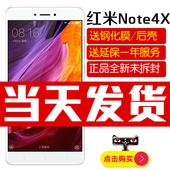现货[送膜壳]小米 红米Note4X 32G全网通4G版天翼 红米note4X裸机