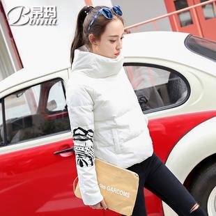 2016新款白色短款时尚羽绒服女加厚韩版潮修身显瘦小款秋冬季外套