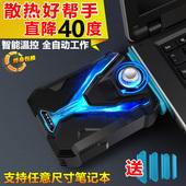 酷睿冰尊笔记本电脑散热器抽风式侧吸联想华硕戴尔风扇机15.6寸14