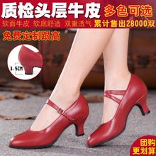 真皮拉丁舞鞋 女式中跟软底交谊舞成人春夏广场舞软牛皮跳舞鞋子