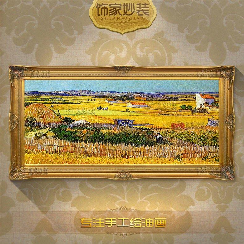 梵高麦田丰收田园风景