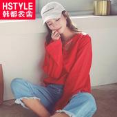 长袖 T恤NG6662茵 红色显瘦长甩袖 女夏装 时尚 新款 韩都衣舍2017韩版