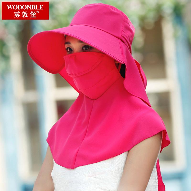 防晒帽子遮脸防紫外线大檐骑车帽子女夏天出游太阳帽女夏遮阳帽女