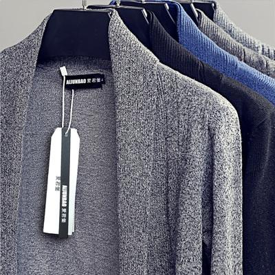 春秋季针织衫开衫男士v领薄毛衣韩版潮中长款外套线衫修身毛线衣