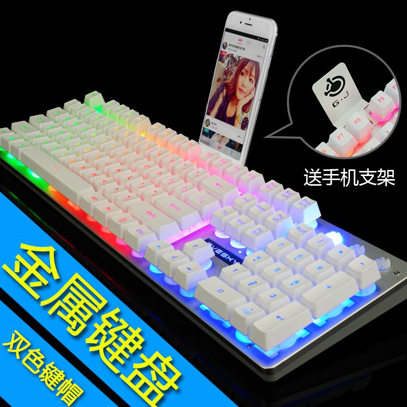 冠健 机械手感键盘金属面板家用笔记本台式电脑游戏键盘有线背光
