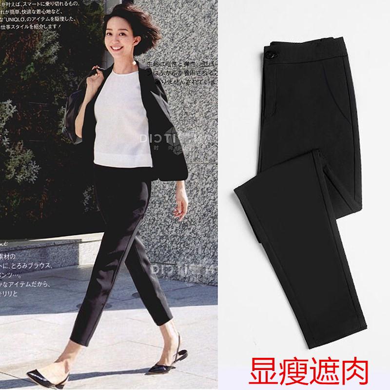 韩版黑裤子萝卜学生春季春秋宽松个性