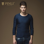 PINLI品立 春季新品时尚男装 修身套头毛衣男针织衫潮B163310170